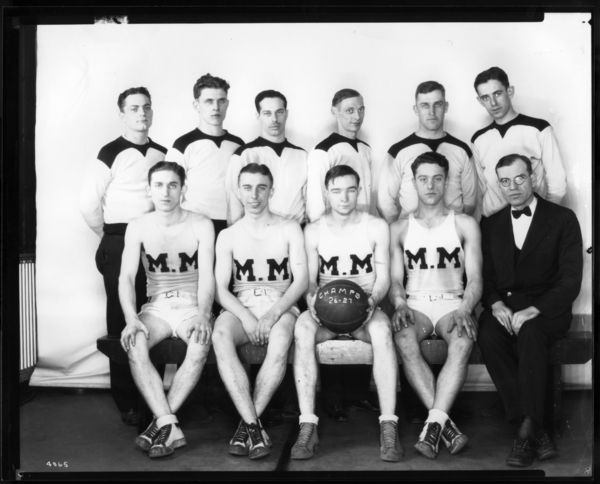 Merchant Mill Basketball Team
