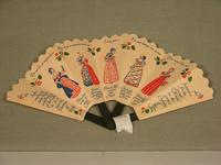 folding fan, advertising